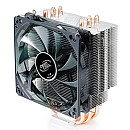 Deepcool Gammaxx 400, CPU Cooler